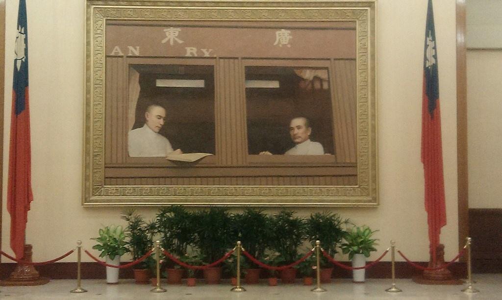 蔣公文物室-2.jpg