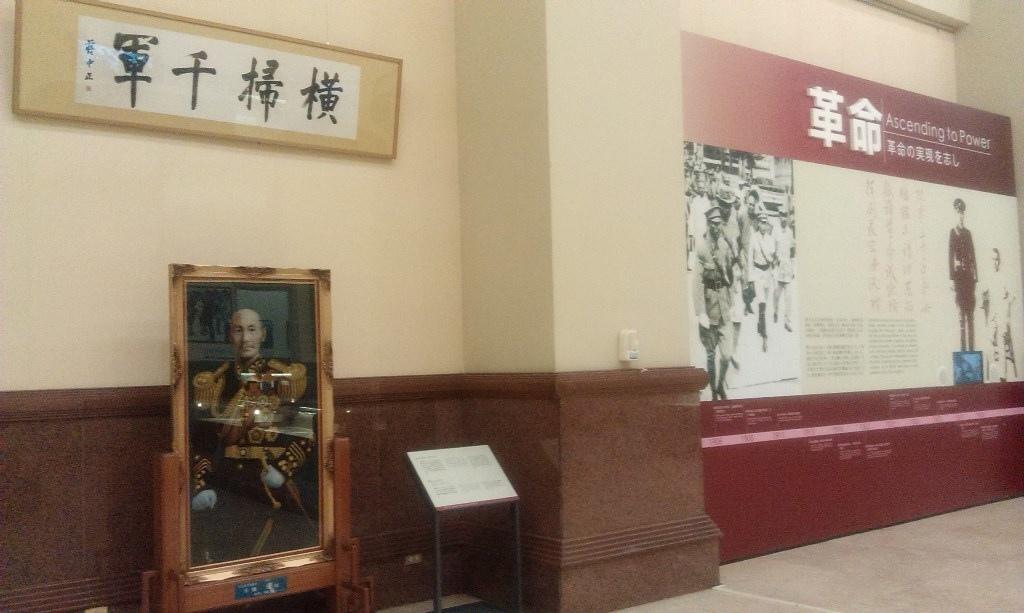 蔣公文物室-5.jpg