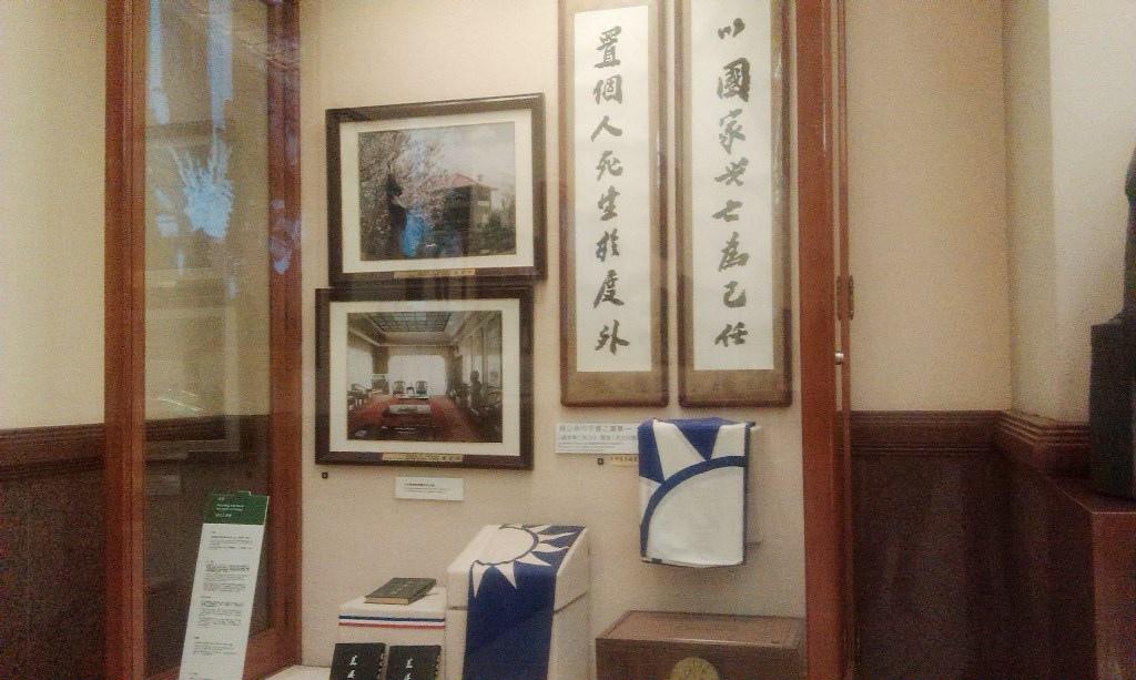 蔣公文物室-10.jpg