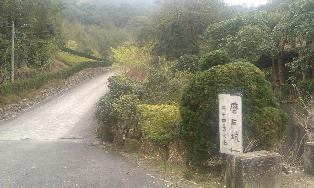 磨石坑杏花-2016a.jpg