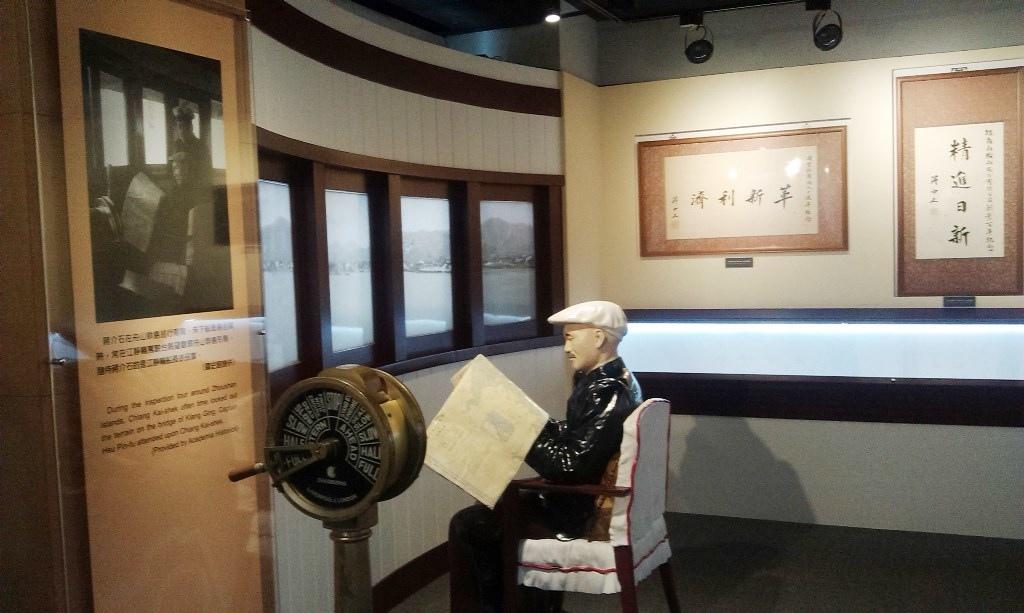 陽明海洋藝術館-16.jpg