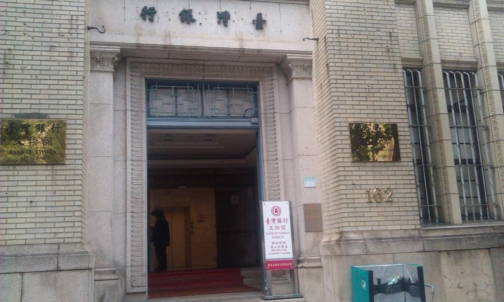臺銀文物館-1.jpg