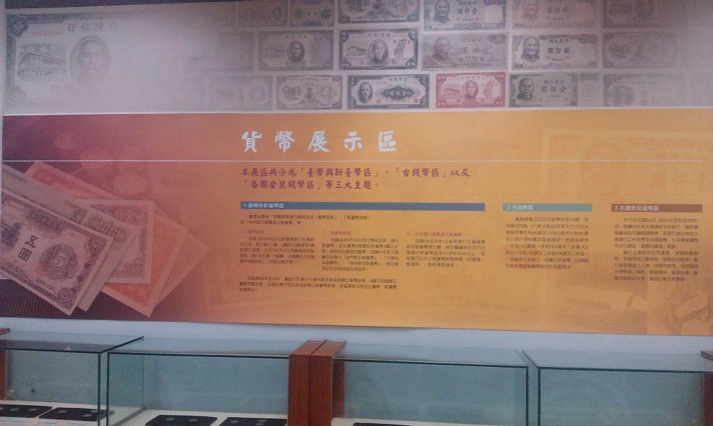 臺銀文物館-3.jpg