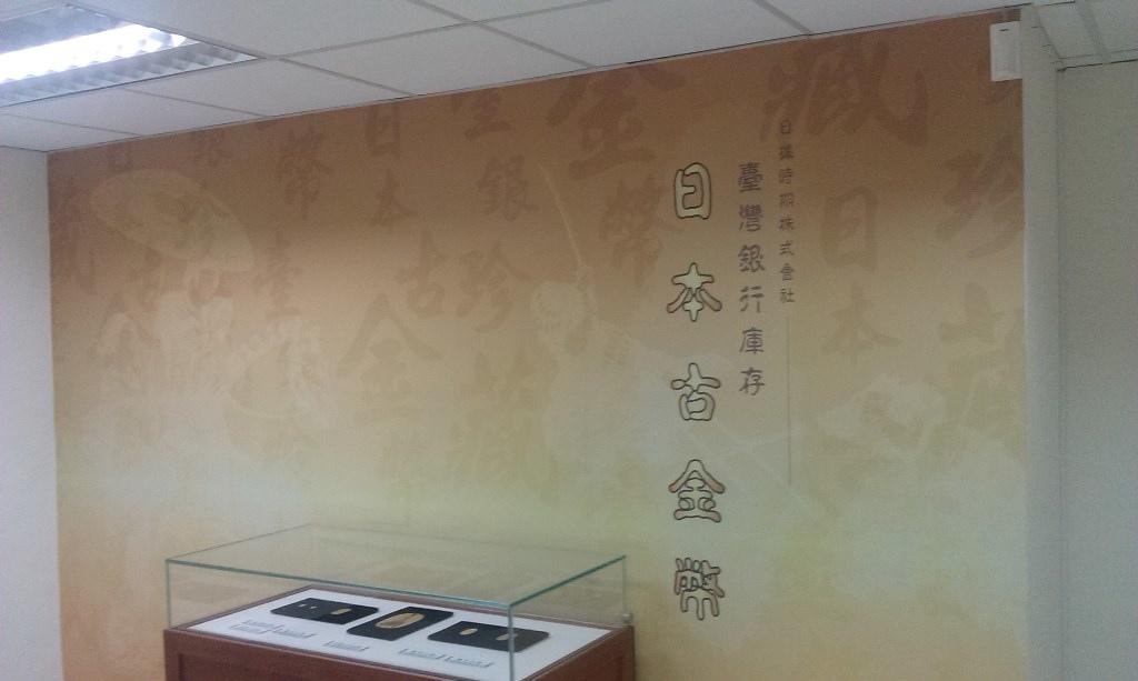 臺銀文物館-5.jpg