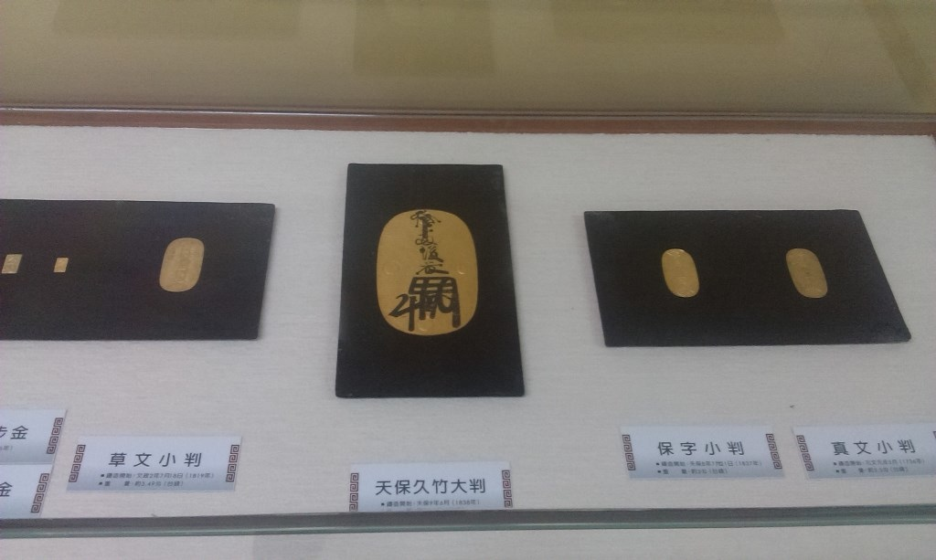 臺銀文物館-6.jpg