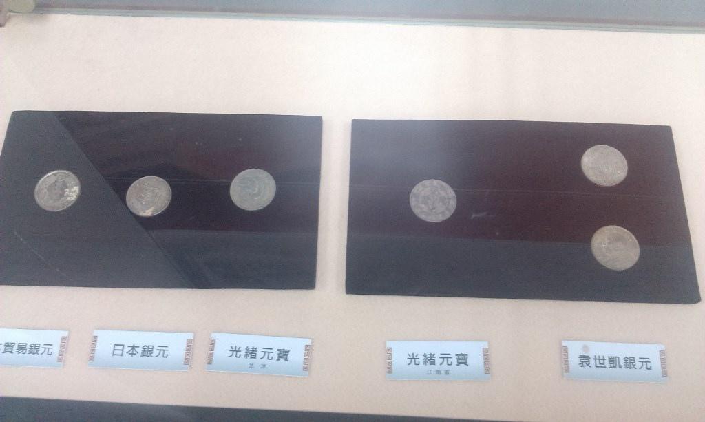臺銀文物館-7.jpg
