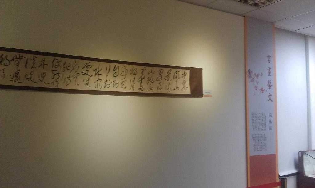 臺銀文物館-9.jpg