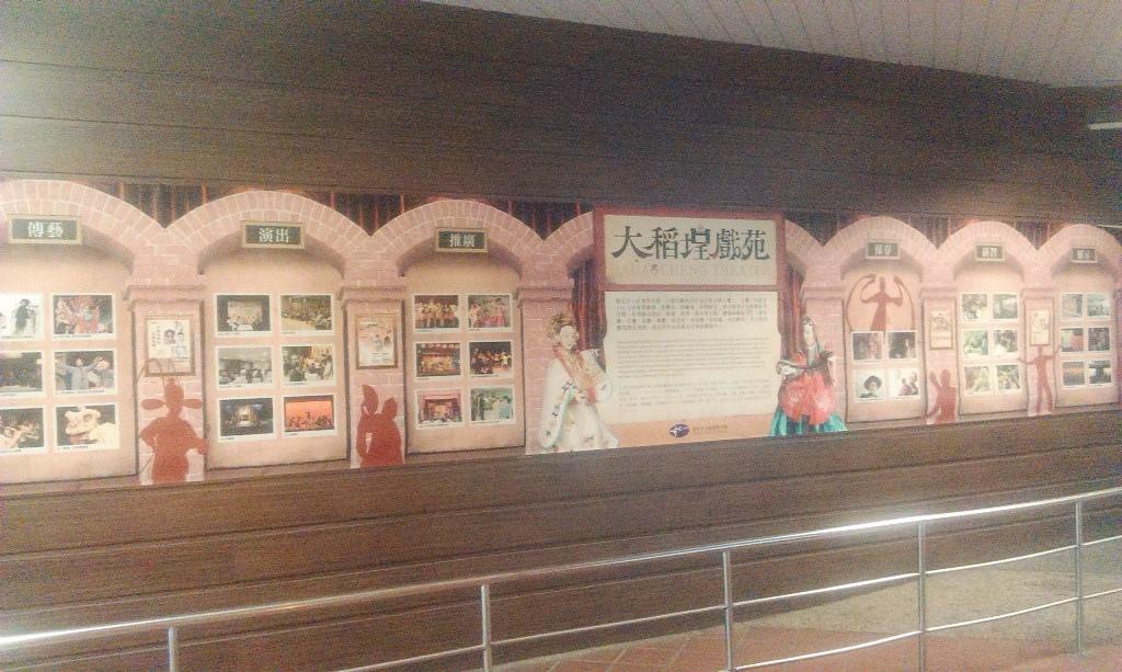 大稻埕戲院-1.jpg
