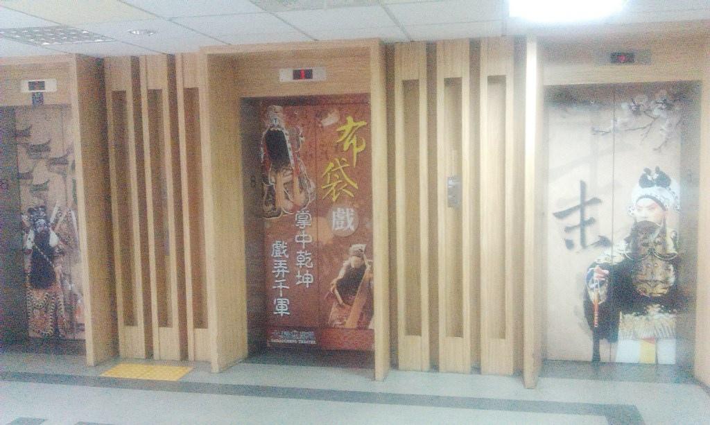 大稻埕戲院-2.jpg