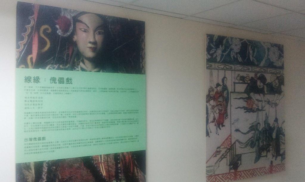 大稻埕戲院-12.jpg