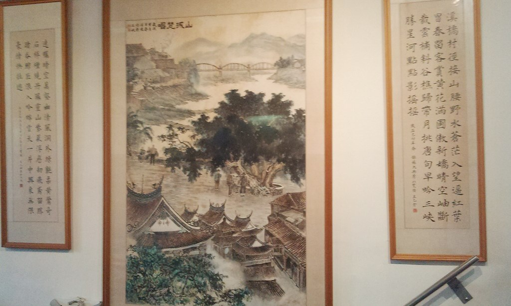 三峽歷史文物館-2.jpg