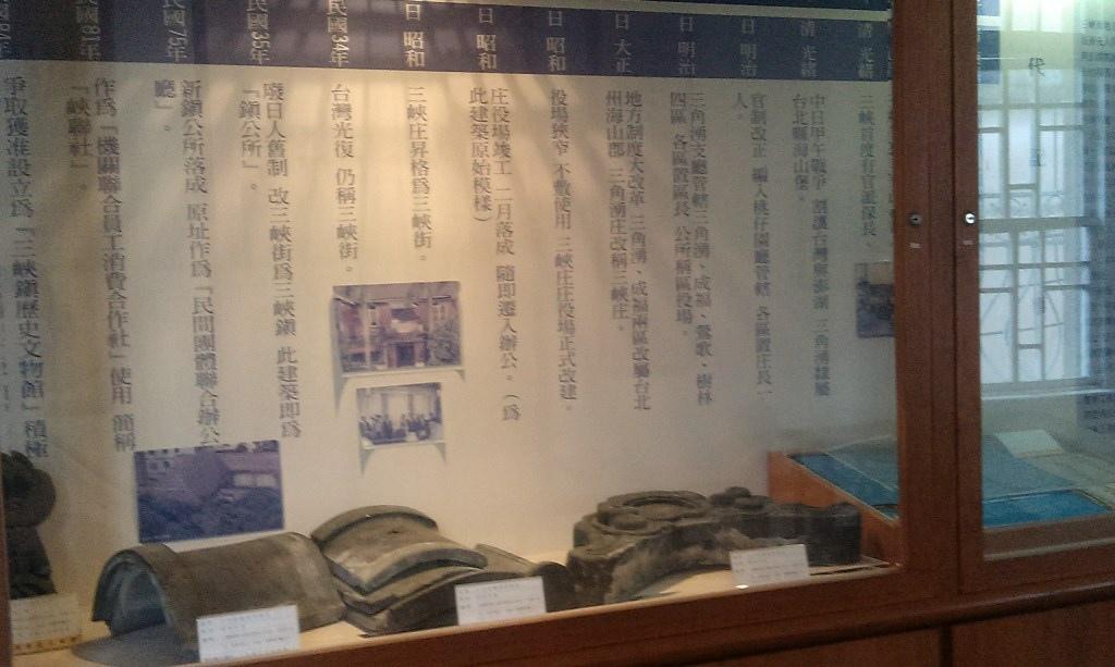 三峽歷史文物館-3.jpg