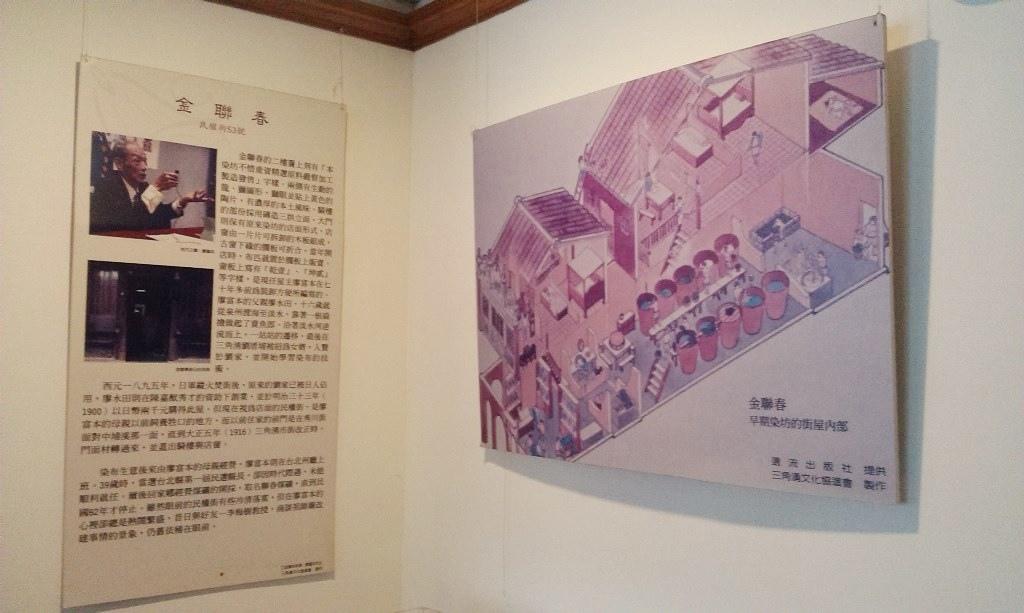 三峽歷史文物館-10.jpg