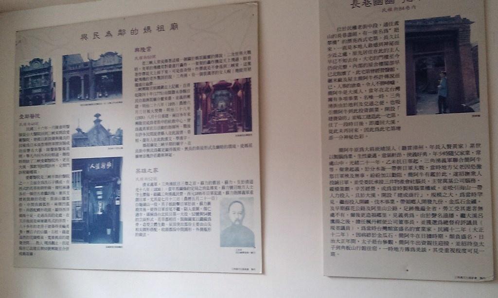 三峽歷史文物館-9.jpg