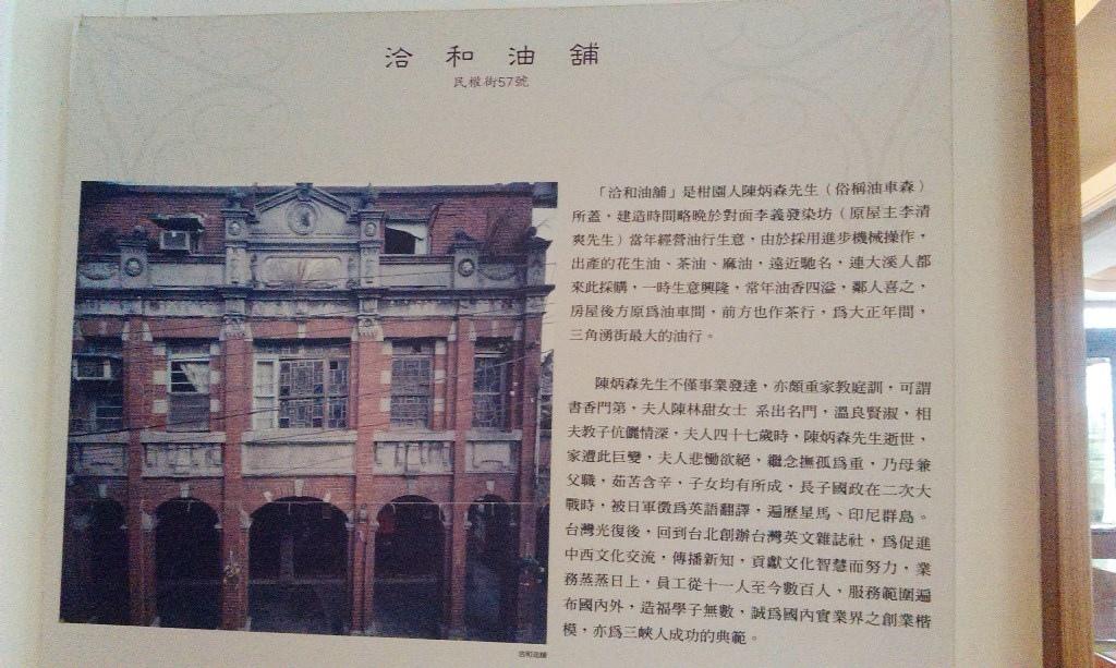 三峽歷史文物館-11.jpg
