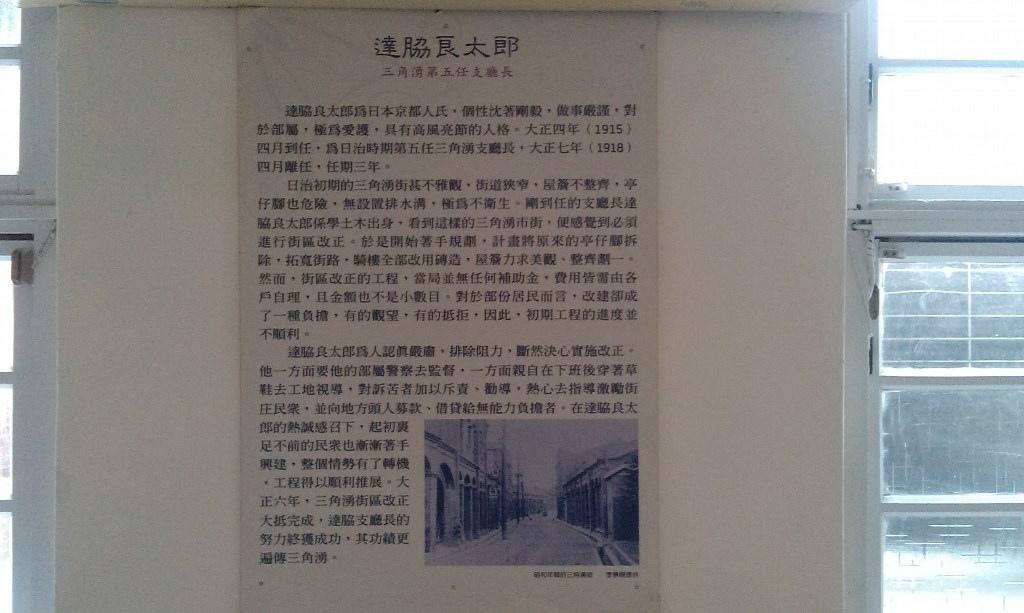 三峽歷史文物館-12.jpg