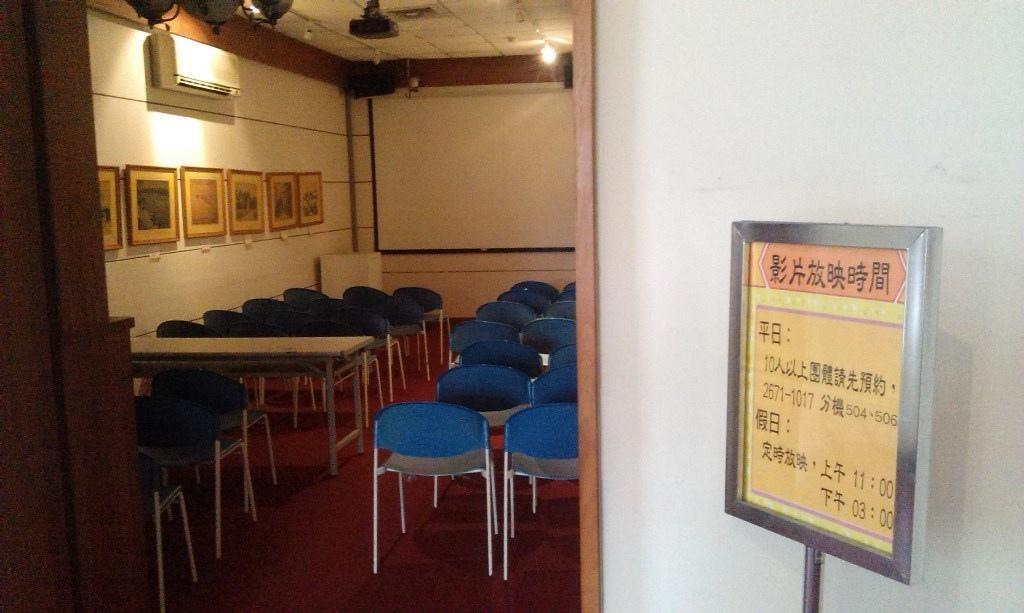 三峽歷史文物館-13.jpg