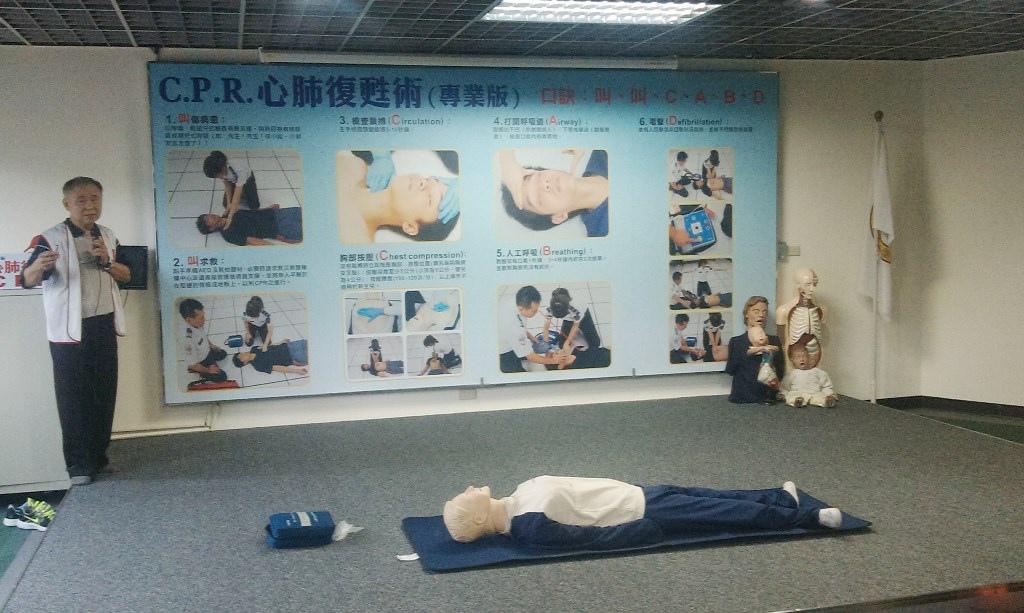 臺北防災教育館-3a.jpg