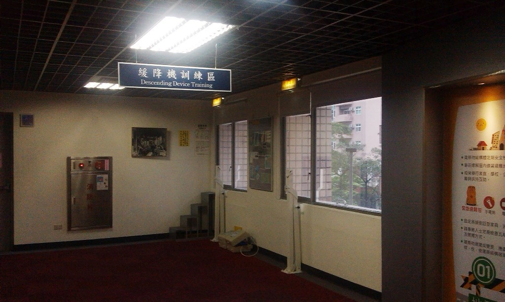 臺北防災教育館-3f.jpg