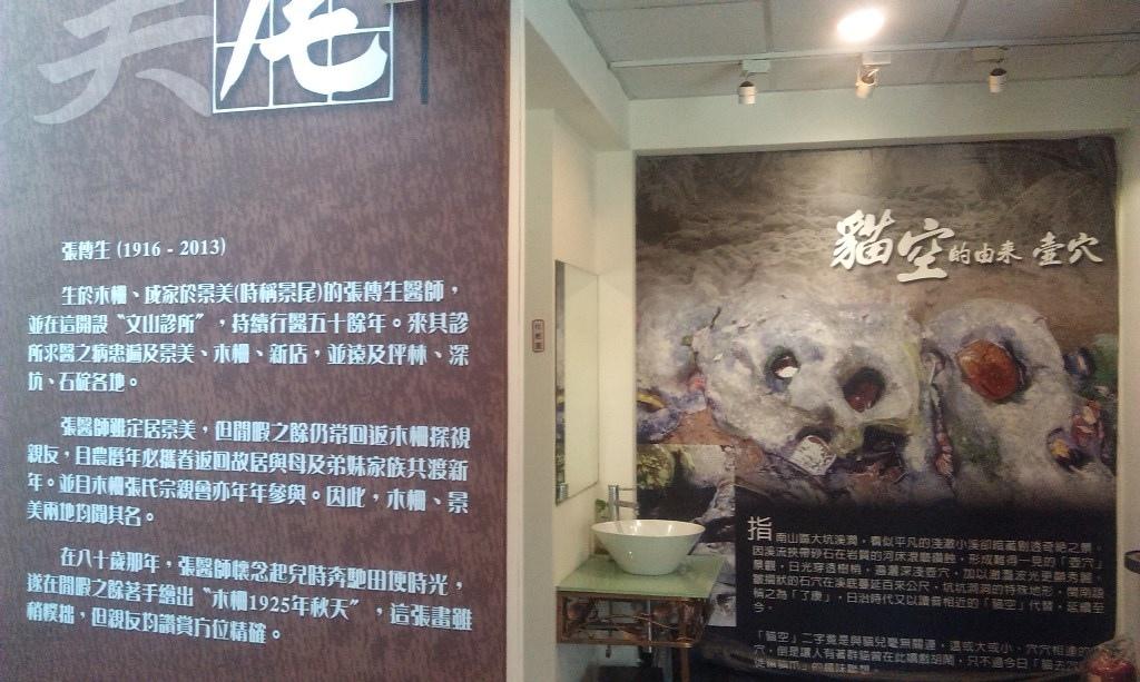 文山公民會館-3.jpg
