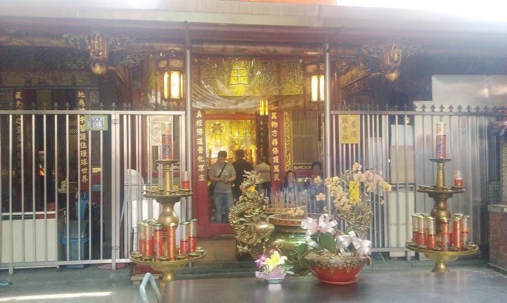 地藏王廟-2.jpg