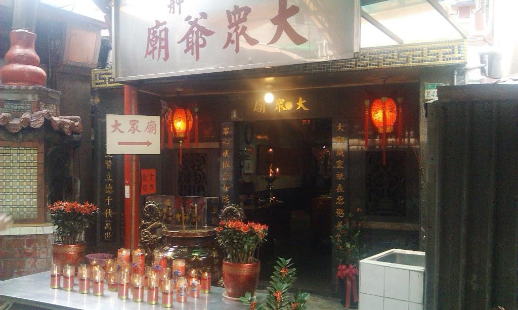 地藏王廟-3.jpg