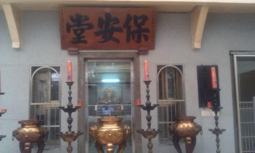 龍華保安堂.jpg