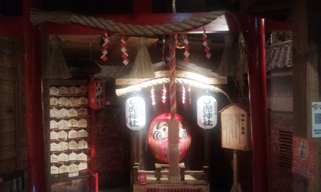 日藥本鋪博物館-4.jpg