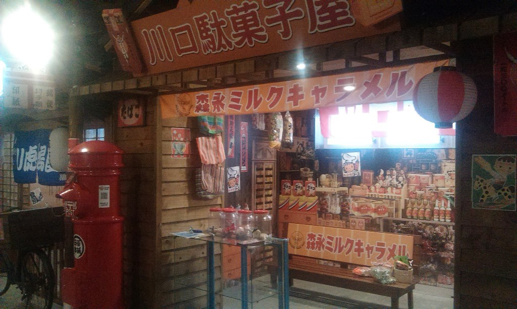 日藥本鋪博物館-6.jpg