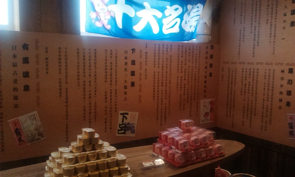 日藥本鋪博物館-11.jpg