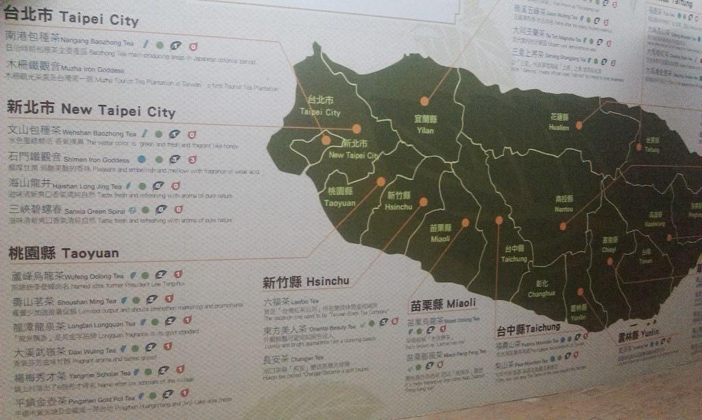 臺北找茶園-16.jpg