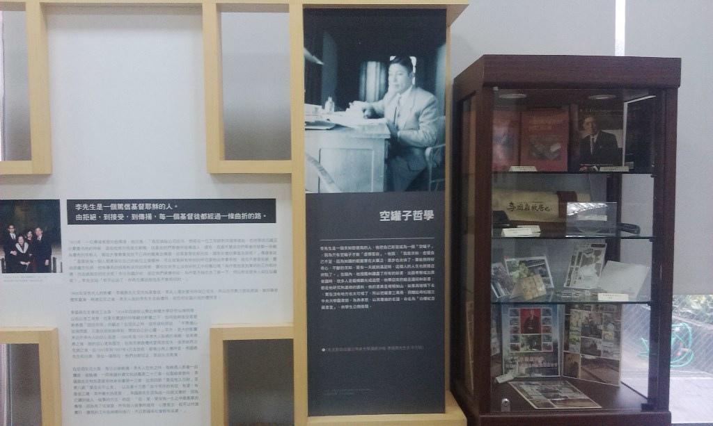 李國鼎故居-4.jpg