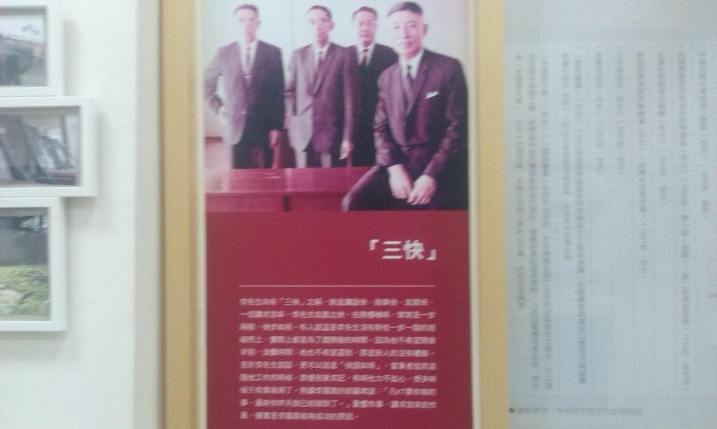 李國鼎故居-6.jpg