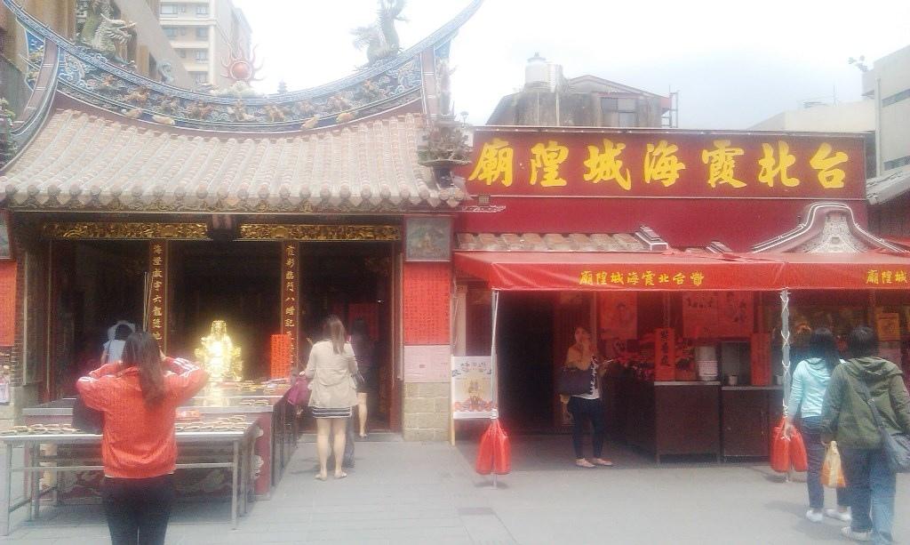 台北霞海城隍-1.jpg