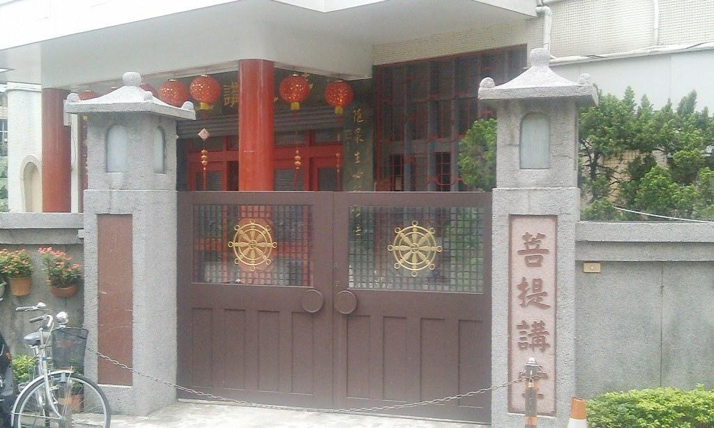 菩提講堂-1.jpg