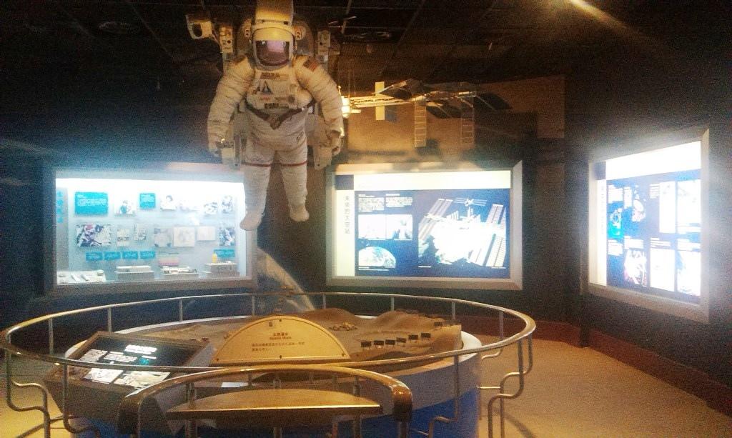 太空科技區-1.jpg