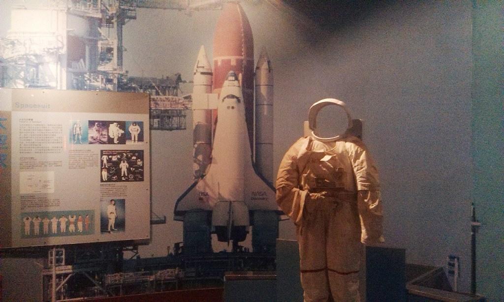 太空科技區-2.jpg