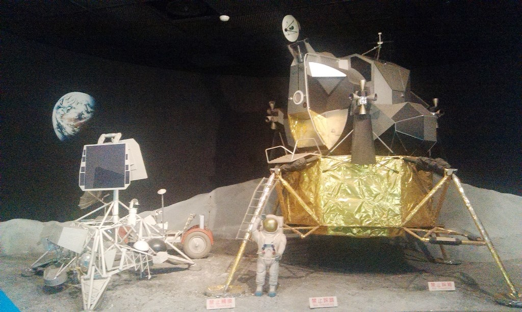 太空科技區-7.jpg