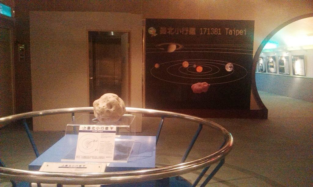 太陽系區-7.jpg