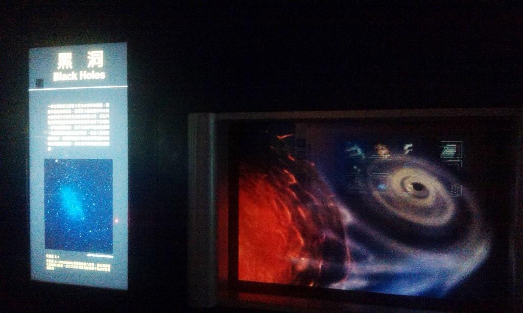 宇宙論區-3.jpg