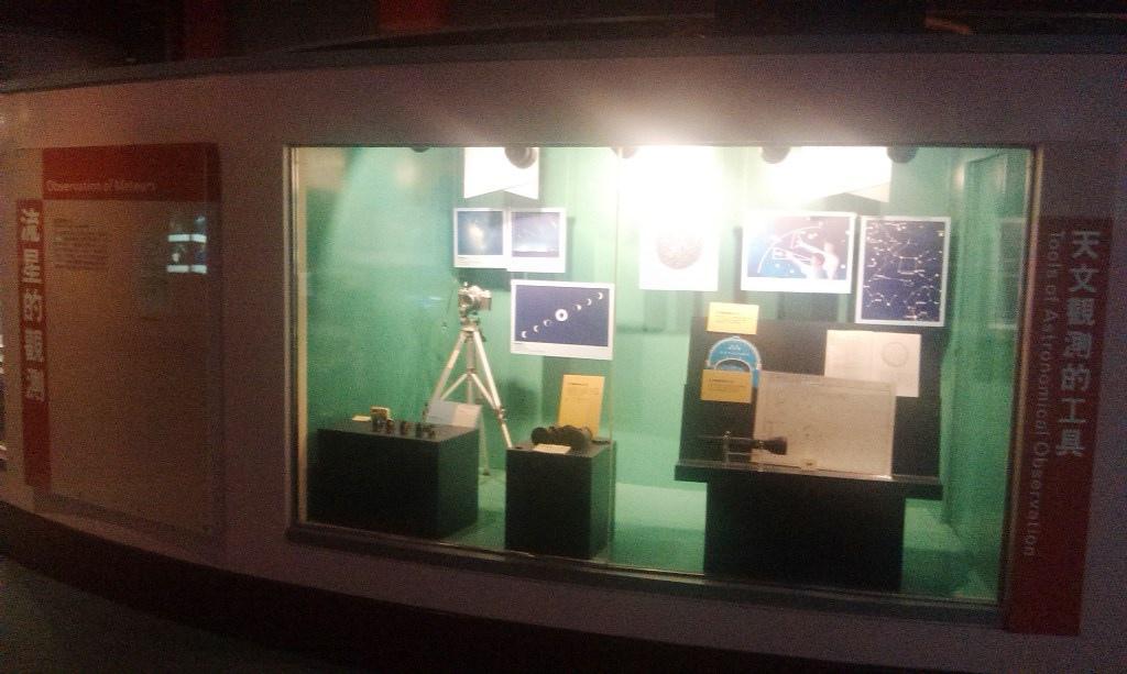 望遠鏡與天文臺區-5.jpg