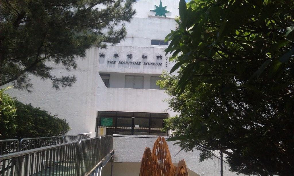 淡江海事博物館-1.jpg