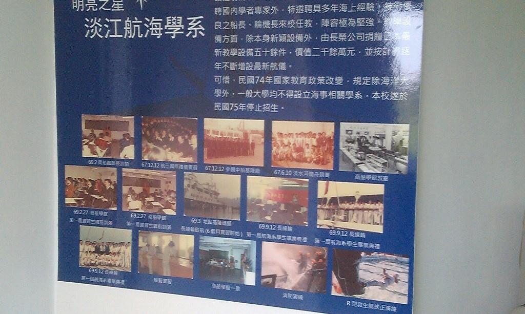 淡江海事博物館-20.jpg