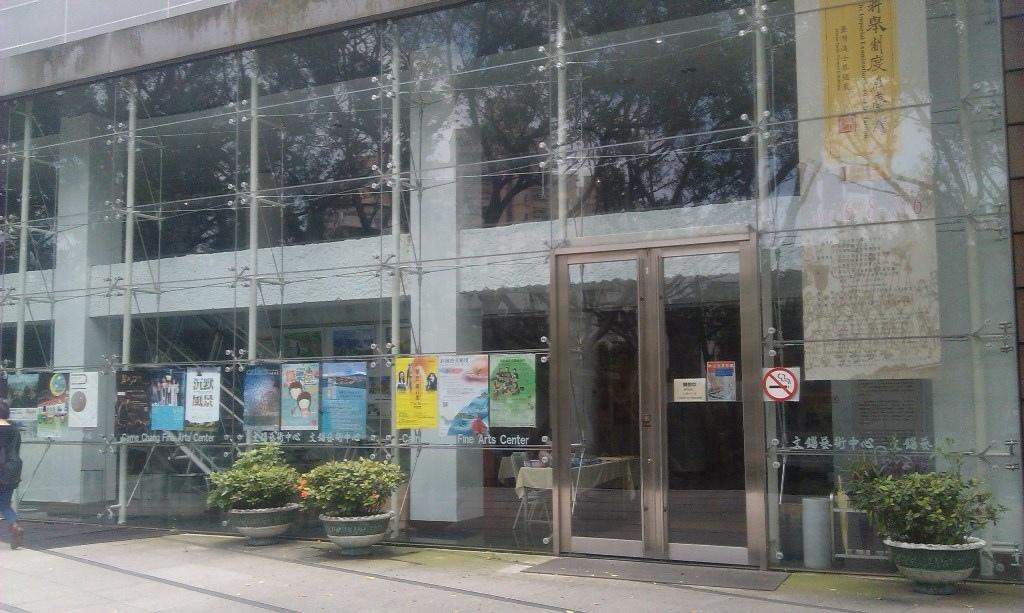 淡江-科舉制度展1.jpg