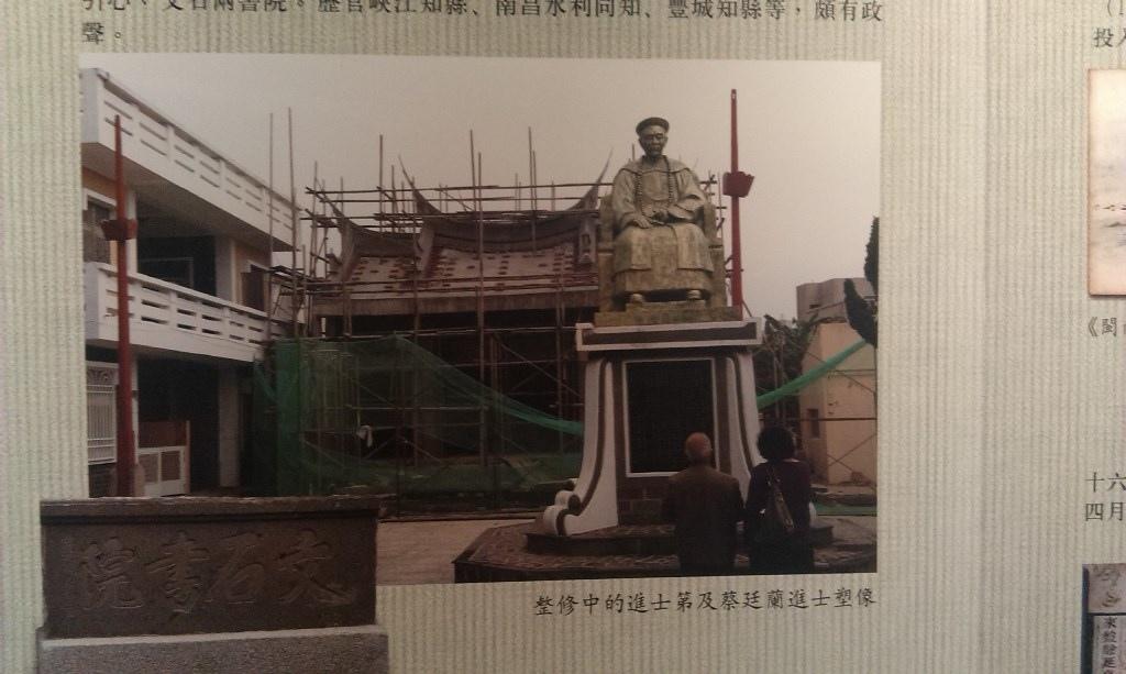 淡江-科舉制度展14.jpg