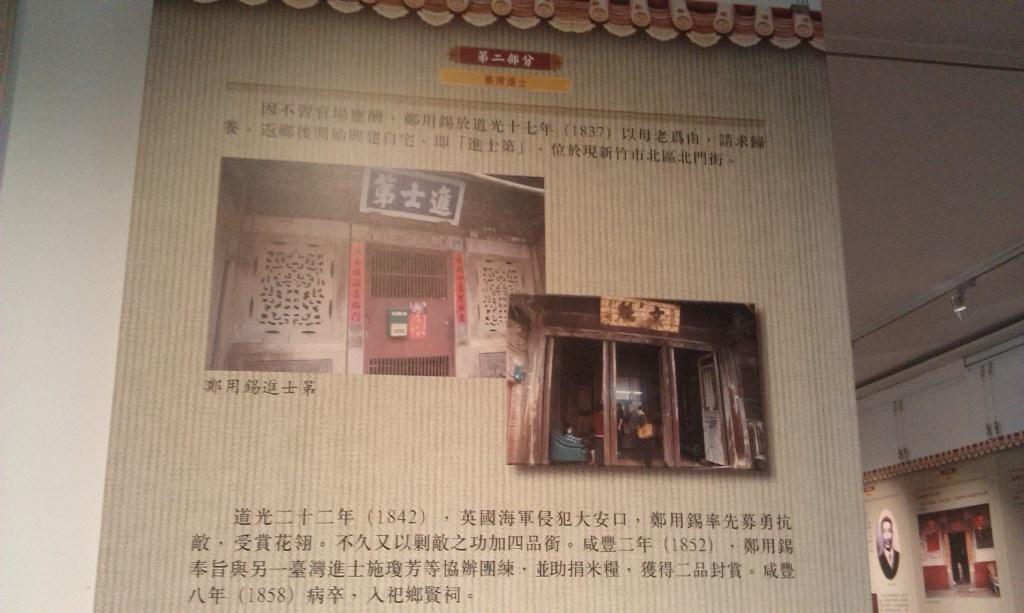 淡江-科舉制度展17.jpg