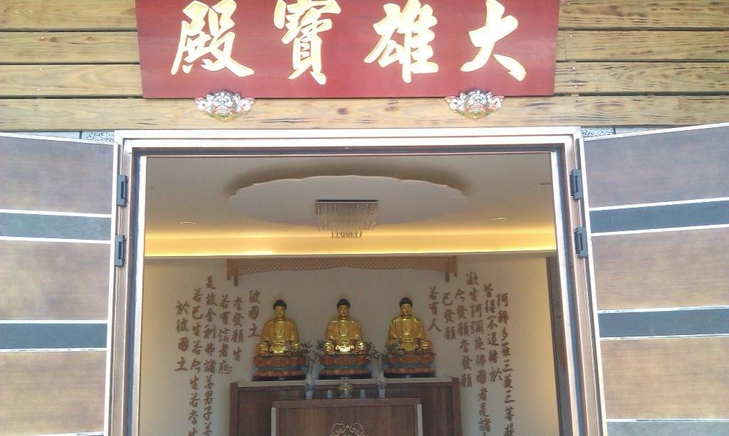 佛林寺-2.jpg