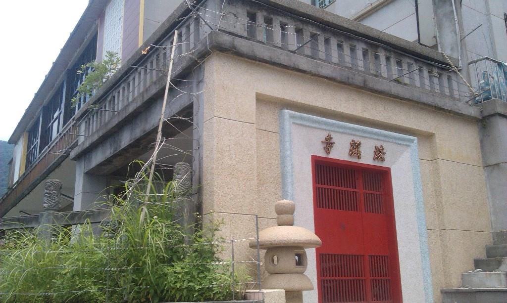 法藏寺-2.jpg