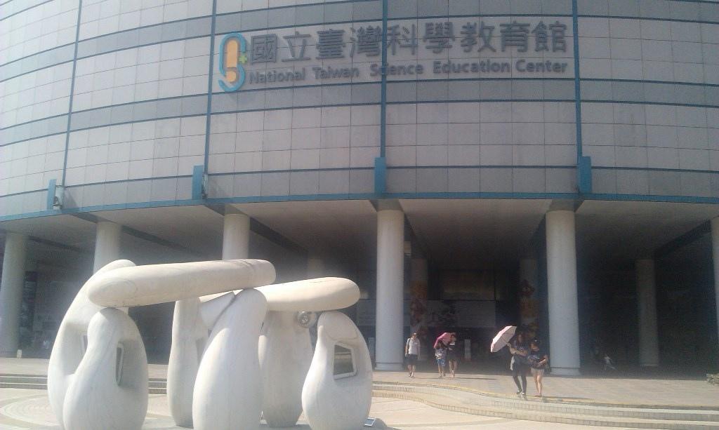 科學教育館-1.jpg
