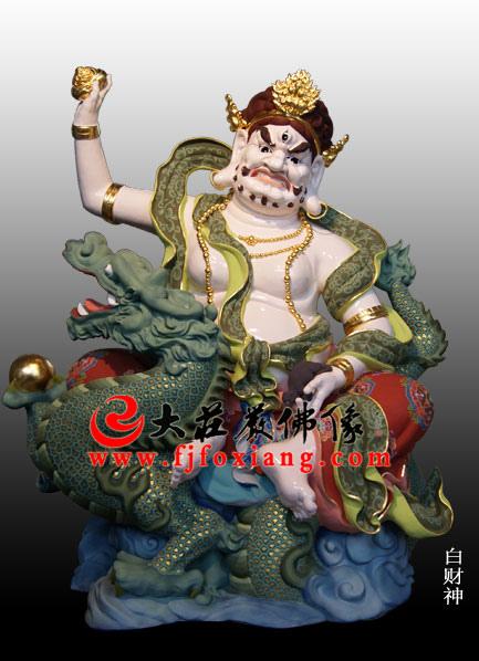 藏傳佛教白財神.jpg